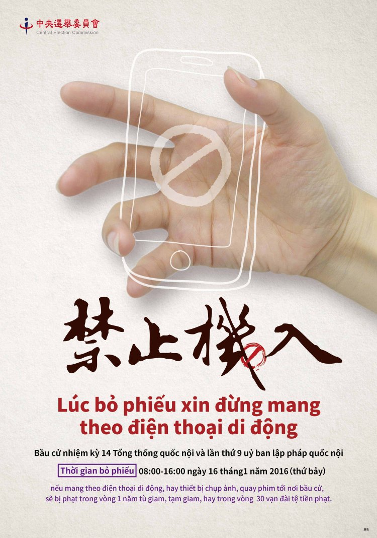 Do not bring cell phones into the Polling Station. 禁止攜帶手機-越南篇